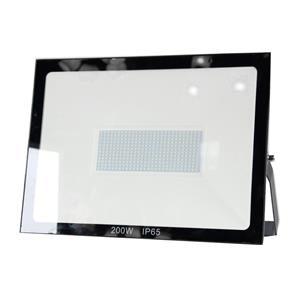 Imagen de Lámpara Reflectora SHIELD 200w slim