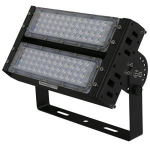 Imagen de Lámpara reflectora ELECTRO LIGHT