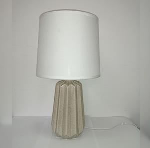 Imagen de Lámpara de mesa SHORT (open box)